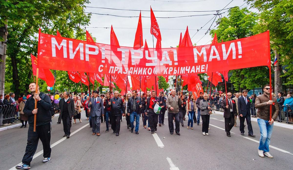 Первое мая в Крыму