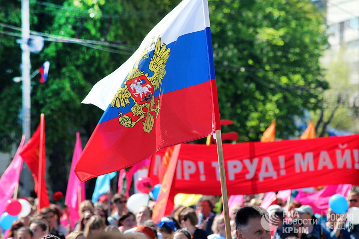 Первое мая в Севастополе