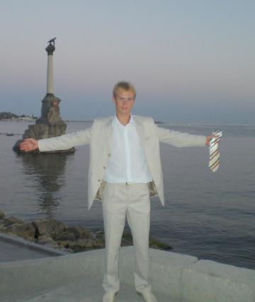 Школа 34. Севастополь. Выпуск 2008 г.