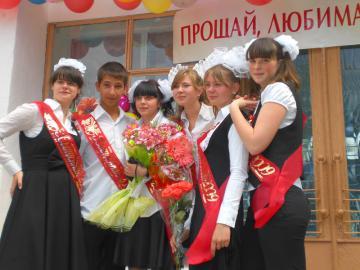 Школа 34. Севастополь. Выпуск 2009 г