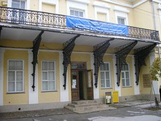 Художественная галерея Айвазовского