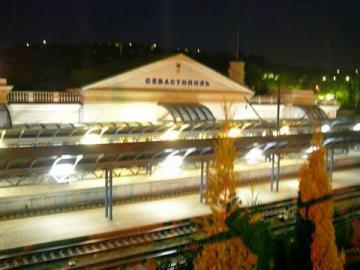 Севастополь. Железнодорожный вокзал