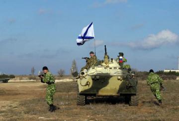 Полк морской пехоты Севастополь
